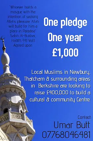 Donate to West Berkshire Muslim Centre
